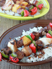 Hawaiian Teriyaki Shish Kabobs Square