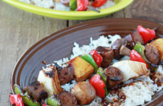 Hawaiian Teriyaki Shish Kabobs Two Ways With Field Roast Or Sausage